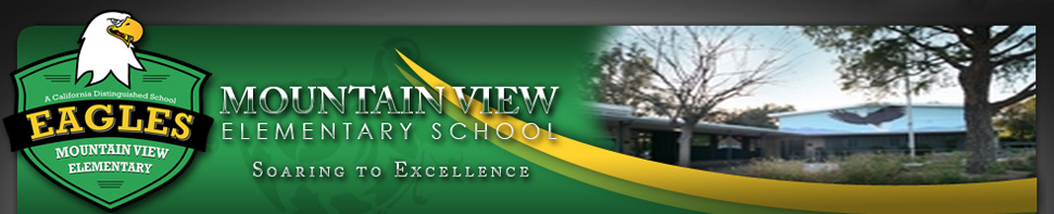 MOUNTAIN VIEW ELEMENTARY  Logo